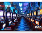 Одесскому отелю разрешили открыть зал игровых автоматов