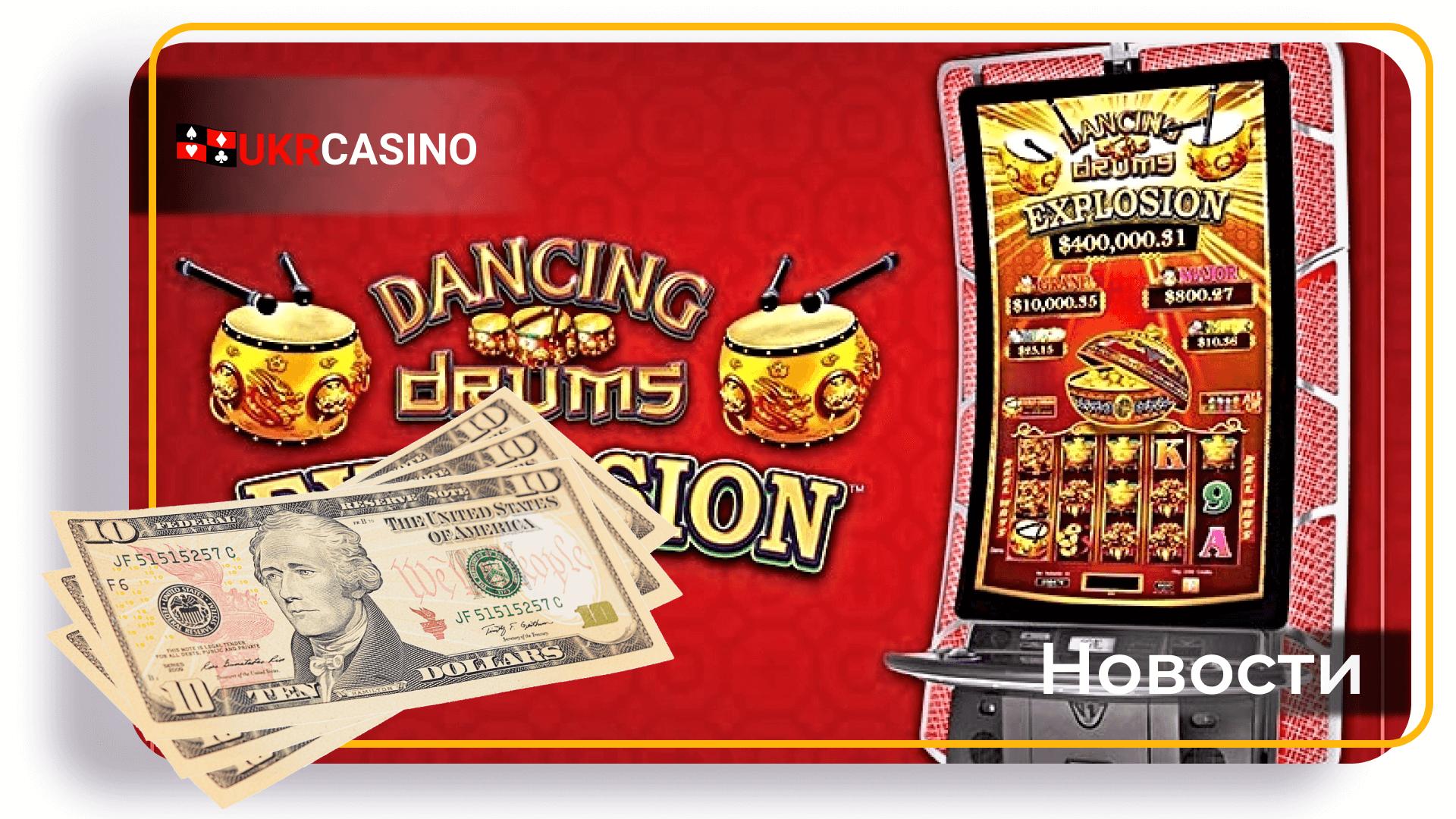 Как выиграть в игровом автомате деньги игровые автоматы фортуна отзывы
