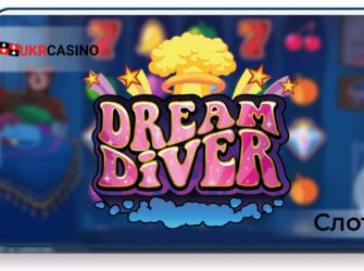 Dream Diver - ELK