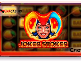 Joker Stoker - Endorphina