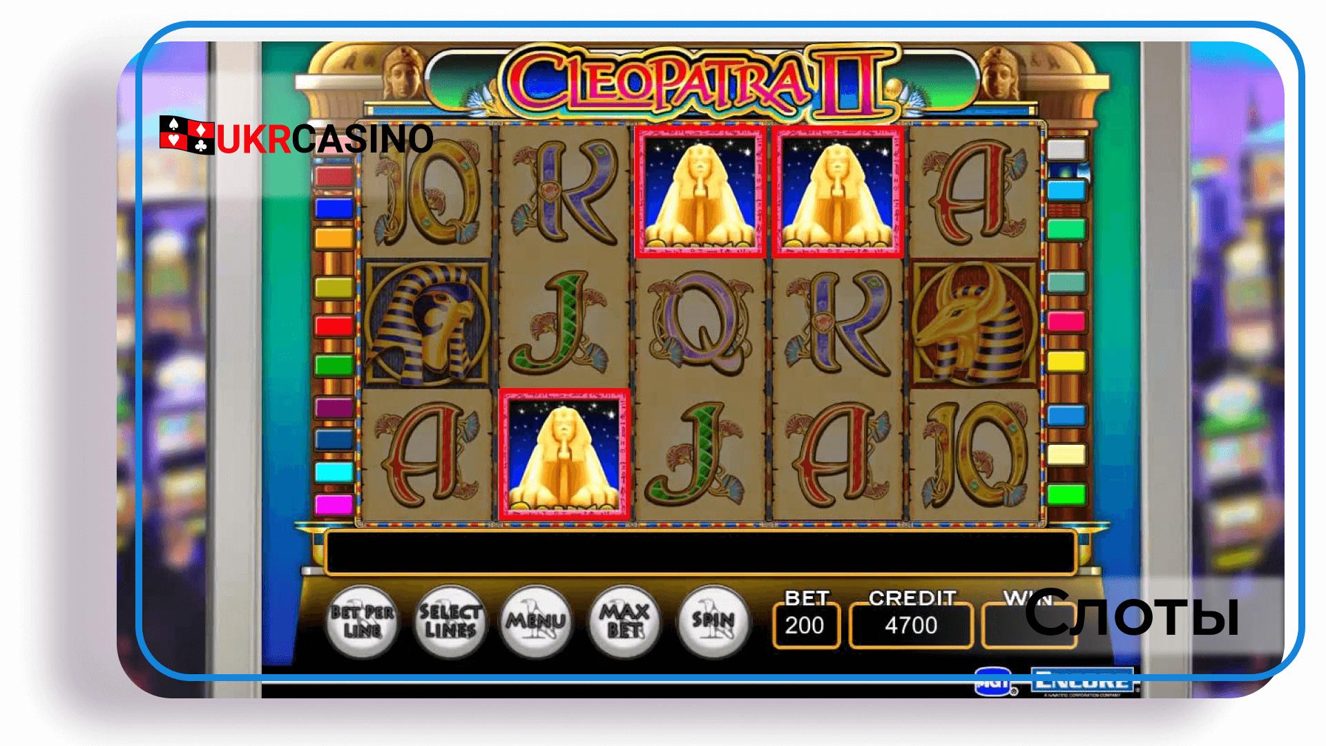 Cleopatra 2 - IGT