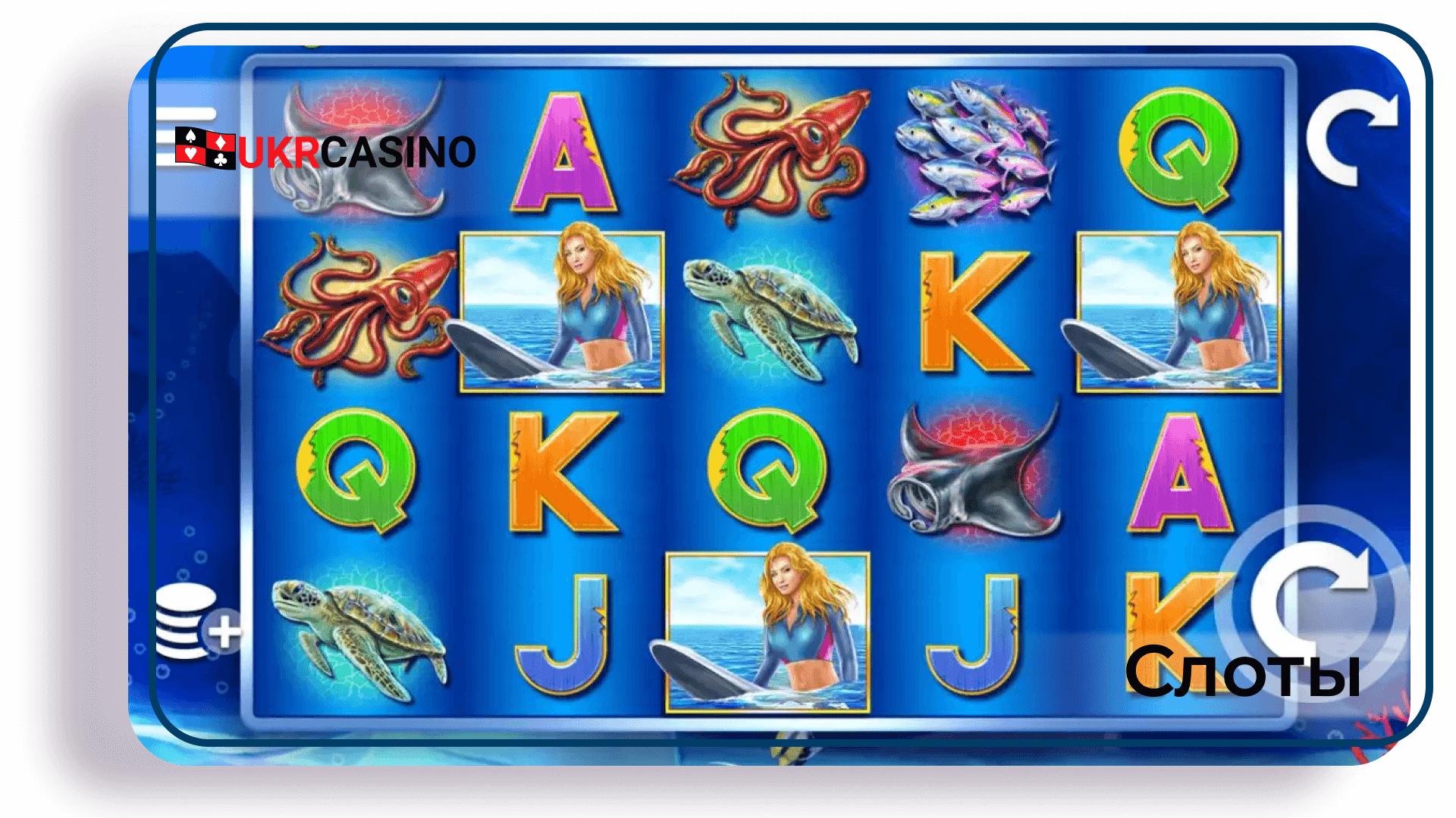 Savage Shark - Leander Games