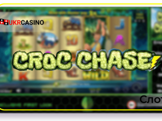 Croc Chase - Lightning Box