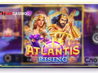 Atlantis Rising - Microgaming