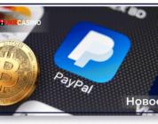 PayPal добавит функцию вывода криптовалюты на другие кошельки