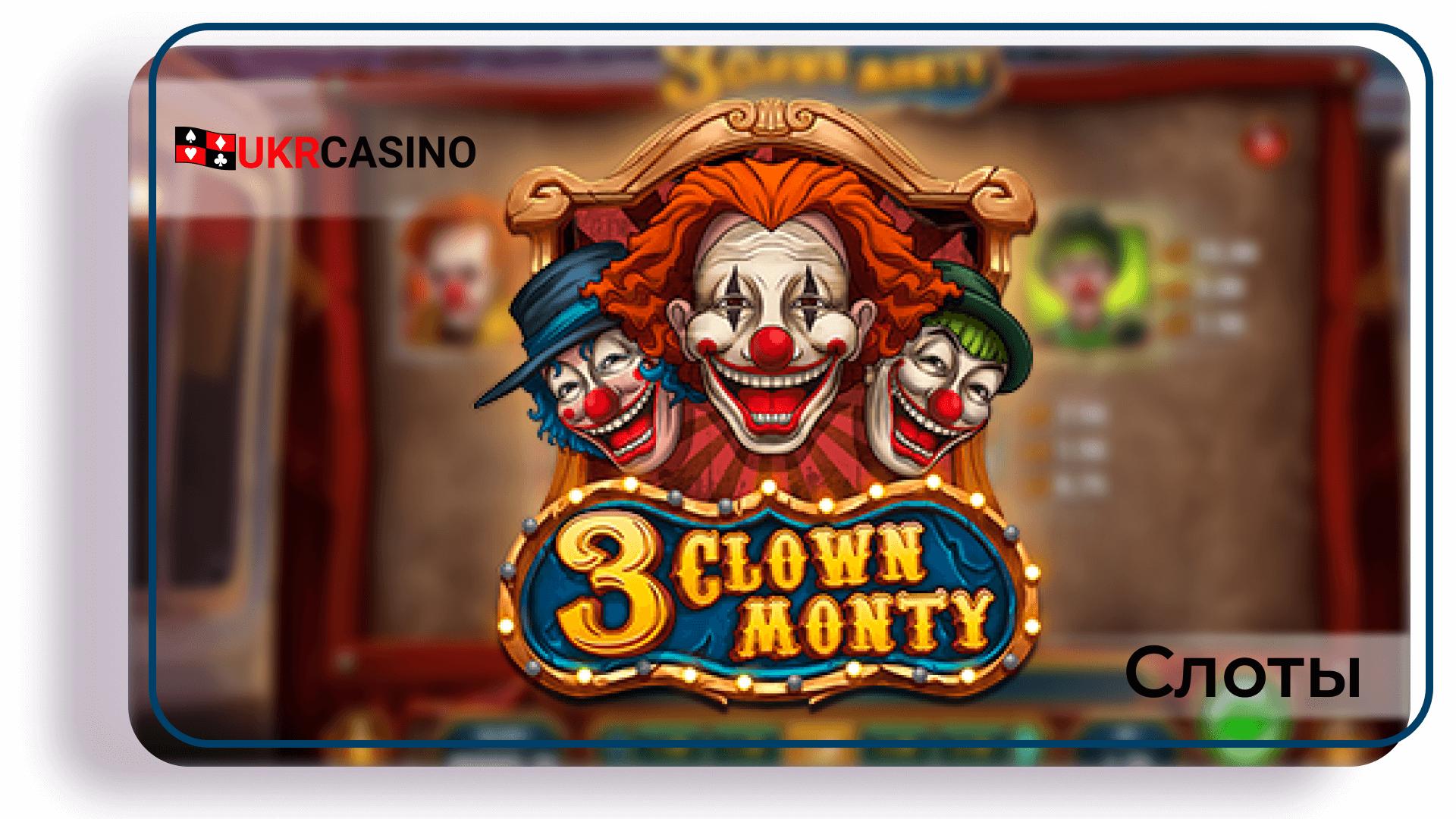 3 Clown Monty - Play'n'Go