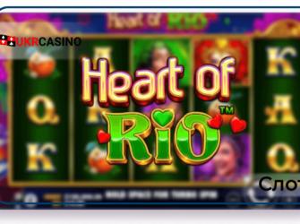 Heart of Rio - Pragmatic Play