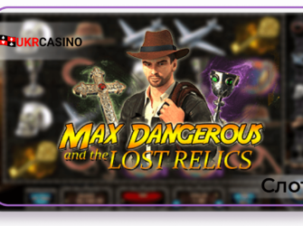Max Dangerous and the Lost Relics - Red Rake Gaming