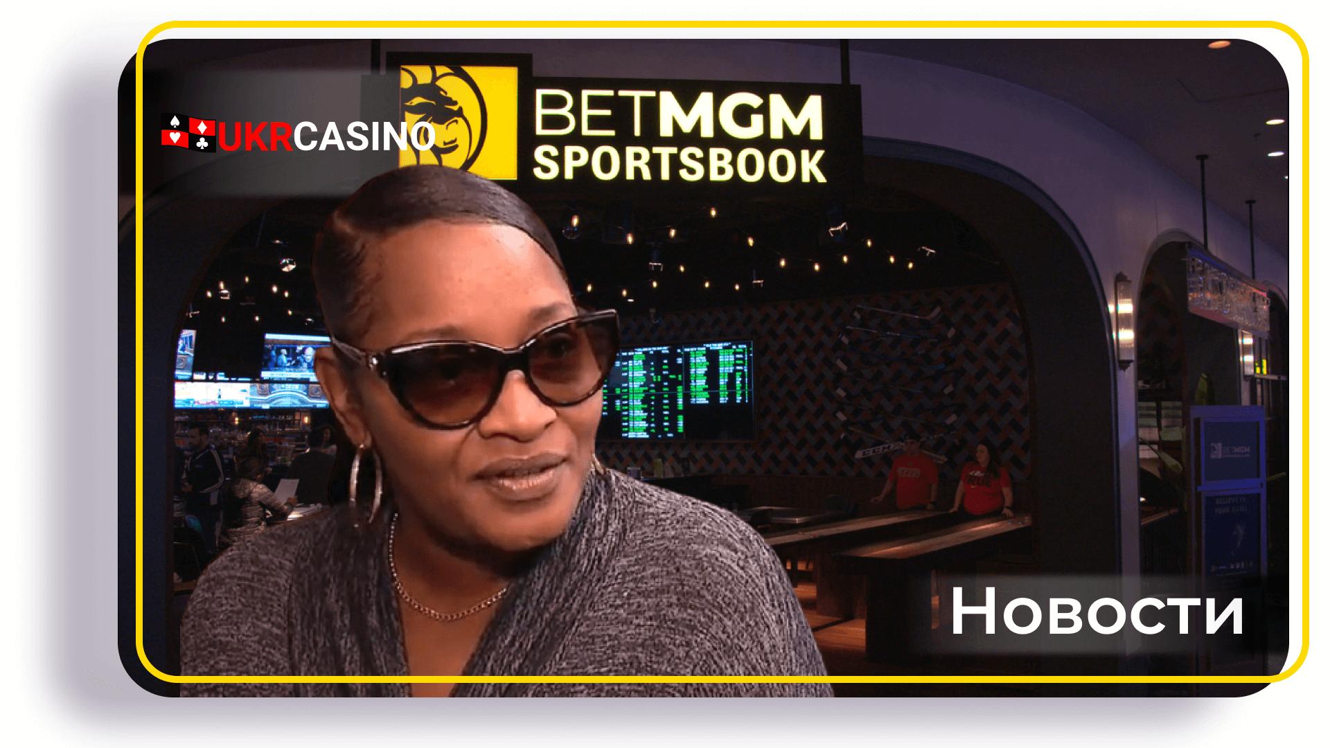 Жительница Америки подала в суд на онлайн-казино