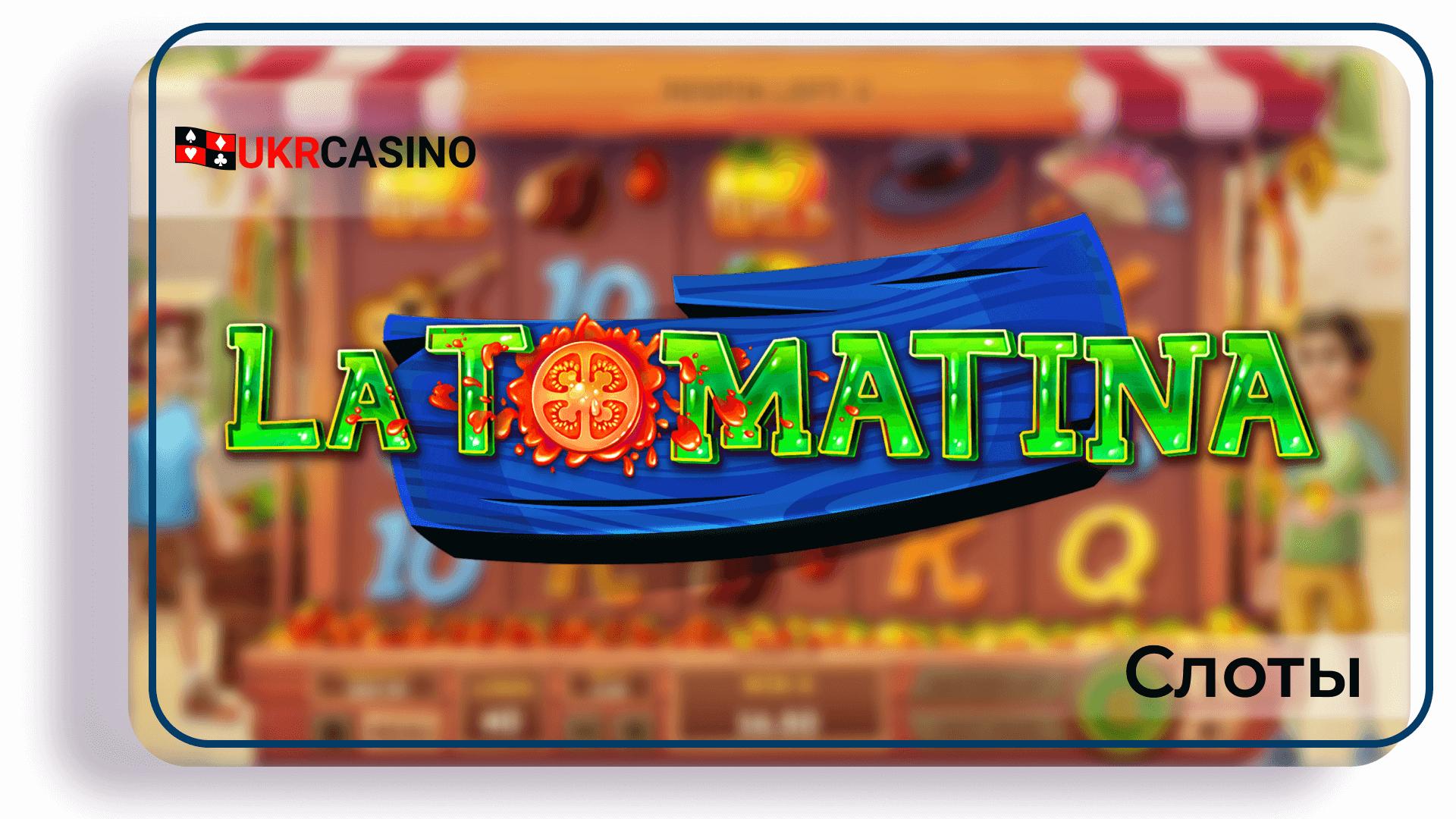 La Tomatina - Tom Horn