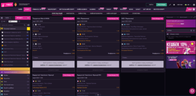 Играть в казино Vbet на гривны онлайн с Ukrcasino