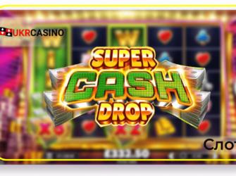 Super Cash Drop - Yggdrasil