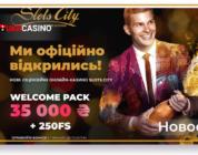 В Киеве открылся третий зал игровых автоматов под брендом Slots City