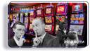 В Украине работает 1000 нелегальных онлайн-казино и 100 заведений без лицензии