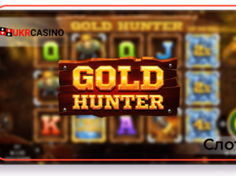 Gold Hunter - Booming Games