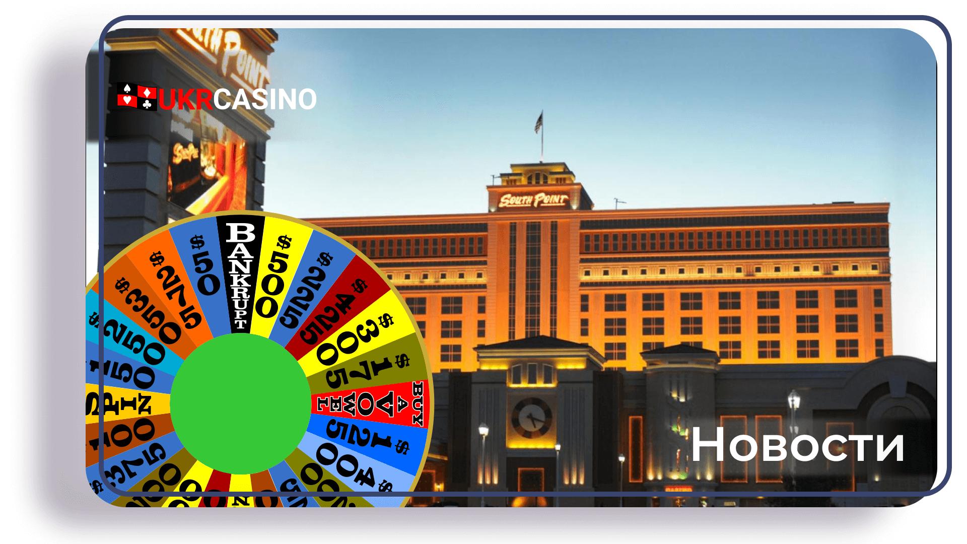 Счастливчик сорвал куш в популярном игровом автомате Лас-Вегаса
