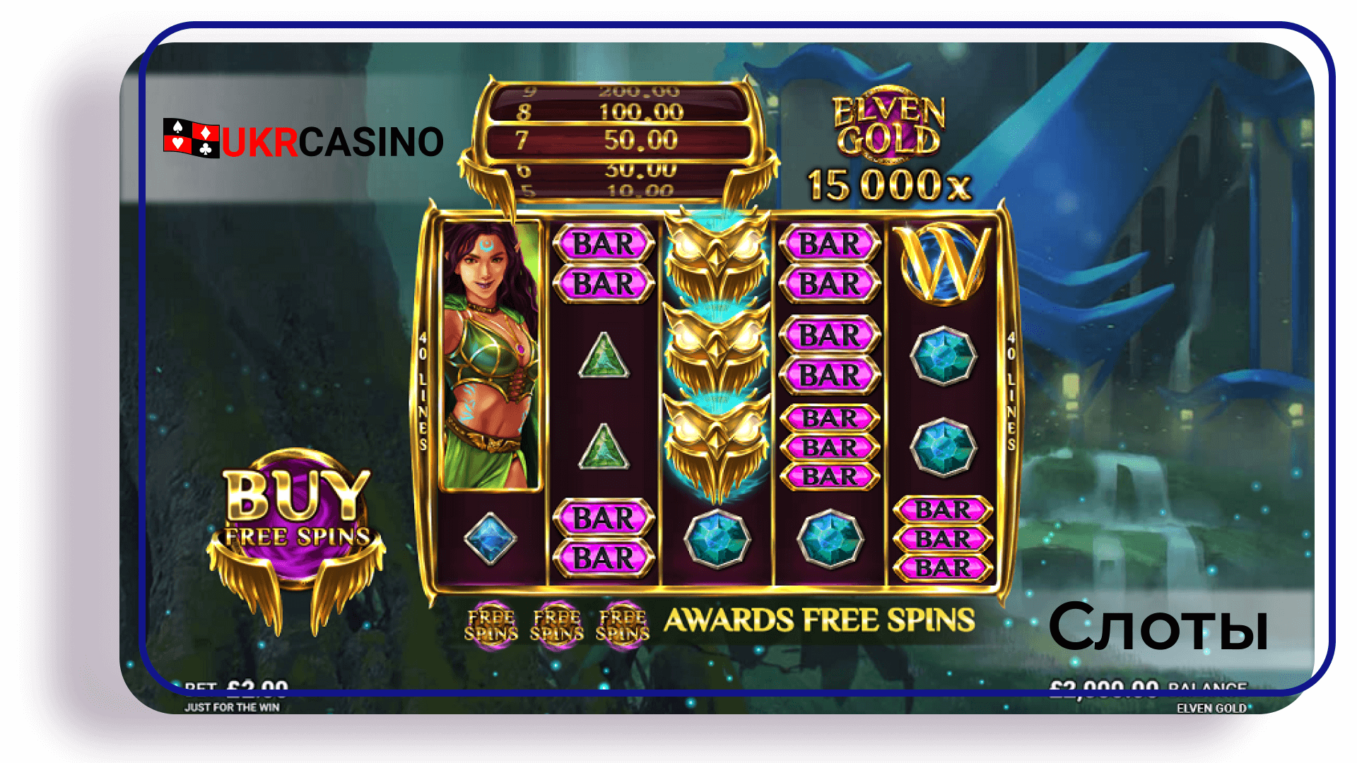 Elven Gold - Microgaming