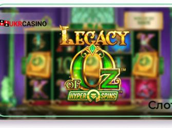 Legacy of Oz - Microgaming
