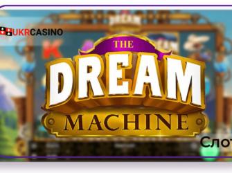 The Dream Machine - Microgaming