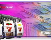 Топ-5 выигрышей в украинских онлайн-казино за последнее время