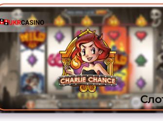 Charlie Chance XreelZ - Play'n'Go