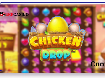 Chicken Drop - Pragmatic Play