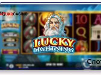 Lucky Lightning - Pragmatic Play