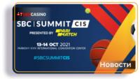 SBC Summit CIS, представленный Parimatch