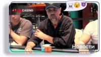 Покеристу запретили посещать казино из-за шутки о самоубийстве