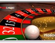 Пять советов для победы в рулетку