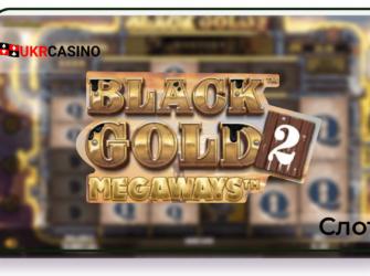 Black Gold 2 Megaways - Stakelogic