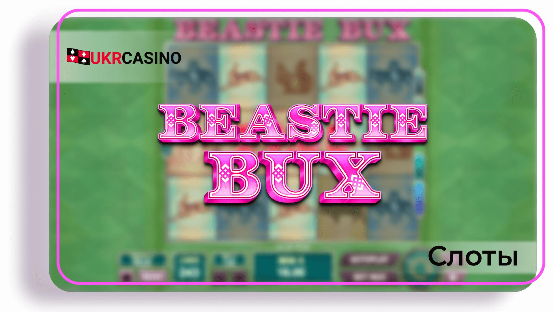 Beastie Bux - Tom Horn