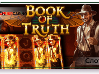 Book of Truth - True Lab