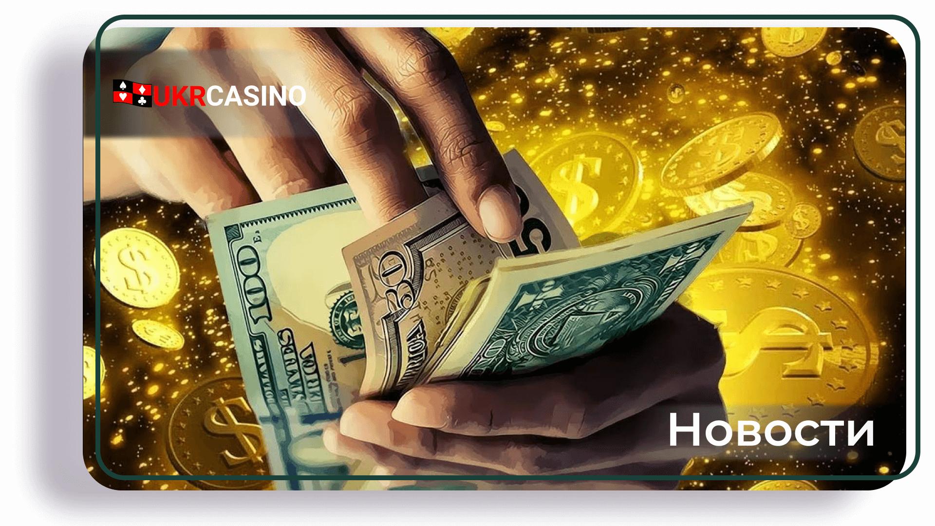 Как получить свой выигрыш в онлайн-казино без проблем