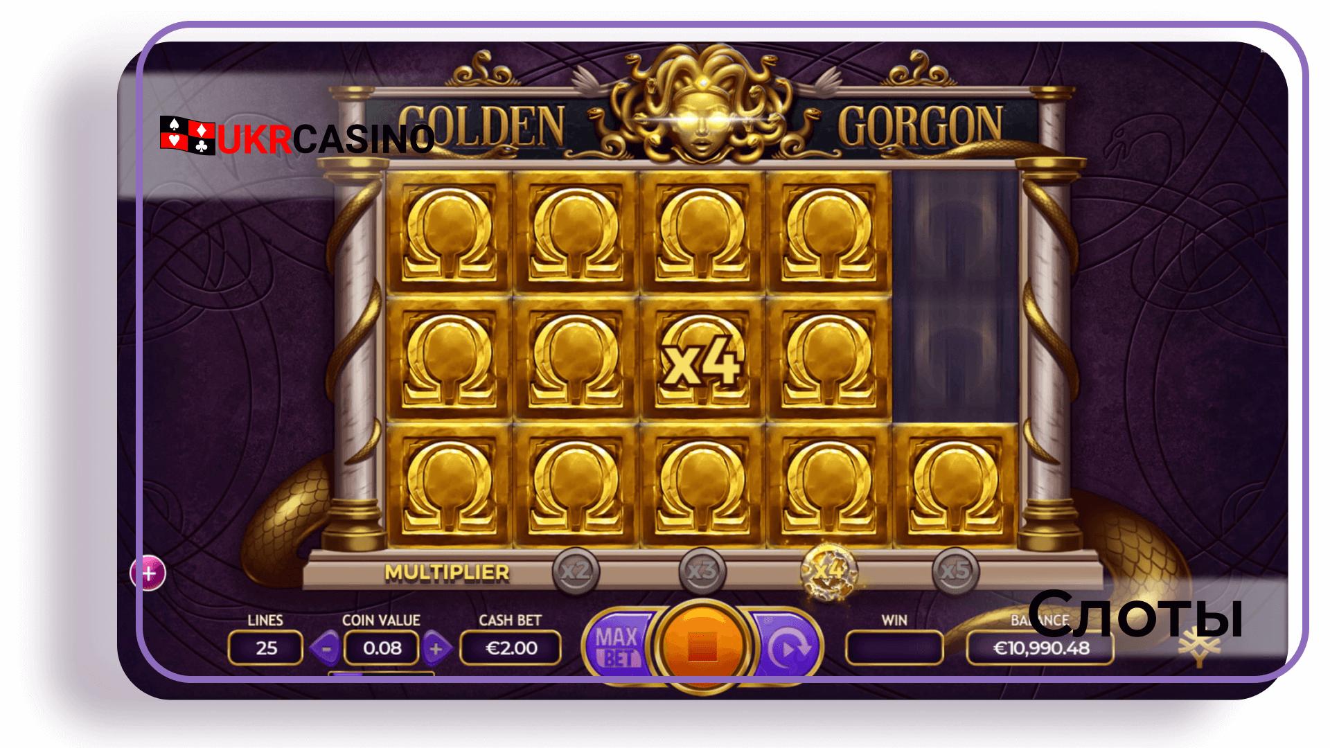 Golden Gorgon - Yggdrasil