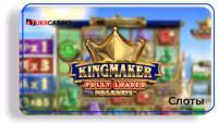 Kingmaker Fully Loaded - Big Time Gaming
