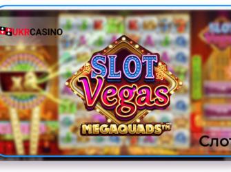 Slot Vegas - Big Time Gaming