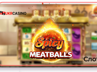 Spicy Meatballs - Big Time Gaming