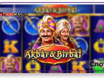 Akbar and Birbal - Endorphina