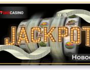 PokerMatch разыграл бэд-бит джекпот - покерист с Украины выиграл более миллиона гривен