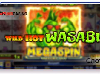 Wild Hot Wasabi - Lightning Box