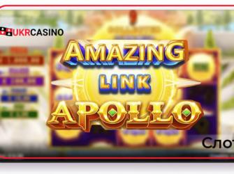Amazing Link: Apollo - Microgaming