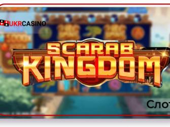 Scarab Kingdom - Microgaming