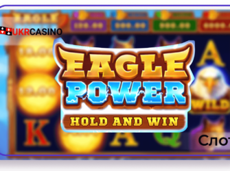 Eagle Power Hold and Win - Playson