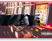 В Киевской области закрыли нелегальное VIP-казино
