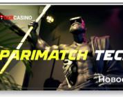Компанию Parimatch переименовали в Parimatch Tech
