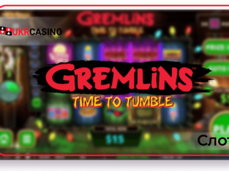Gremlins: Time To Tumble - SG Digital