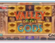 Valley Of The Gods - Yggdrasil