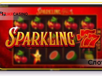 Sparkling 777s - 1x2 Gaming