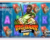 Bigger Bass Bonanza - Pragmatic Play